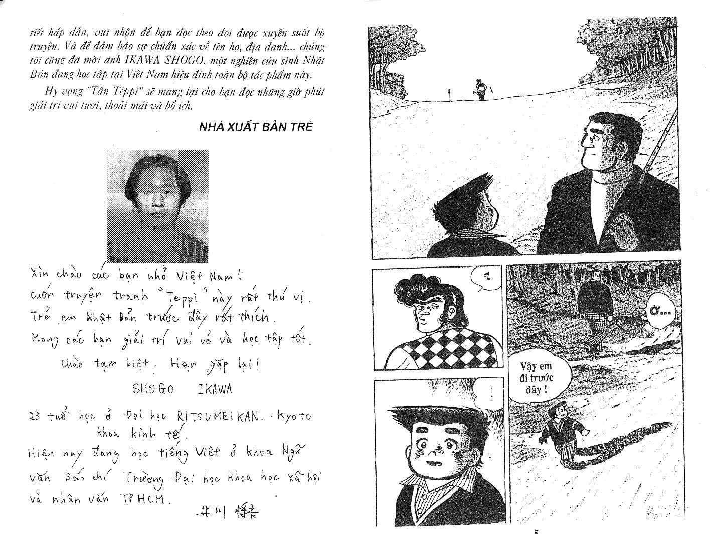 Ashita Tenki ni Naare chapter 24 trang 1