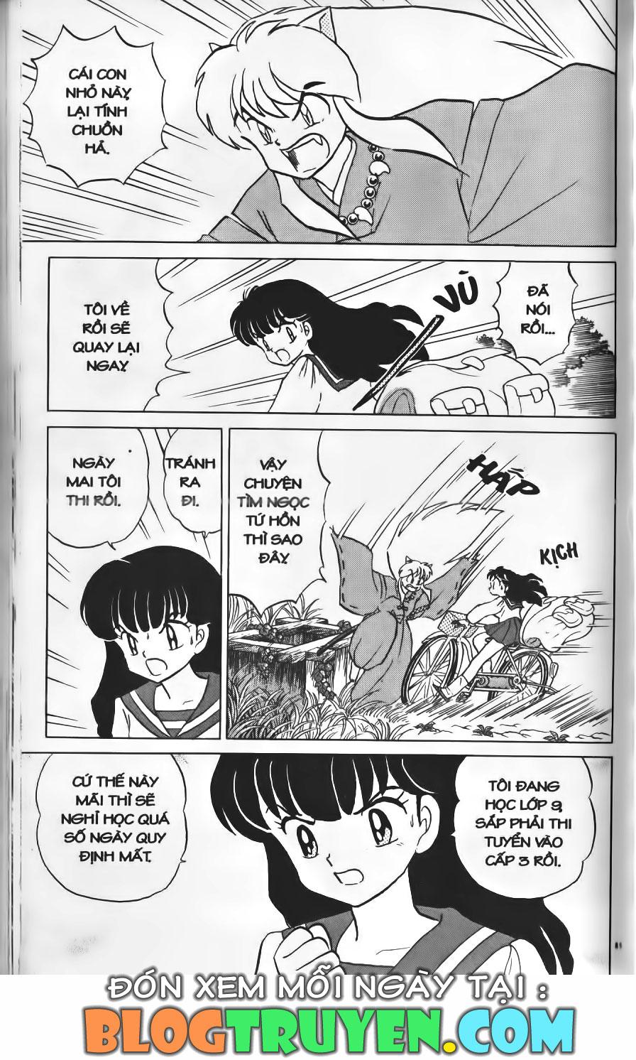 Inuyasha vol 03.5 trang 4