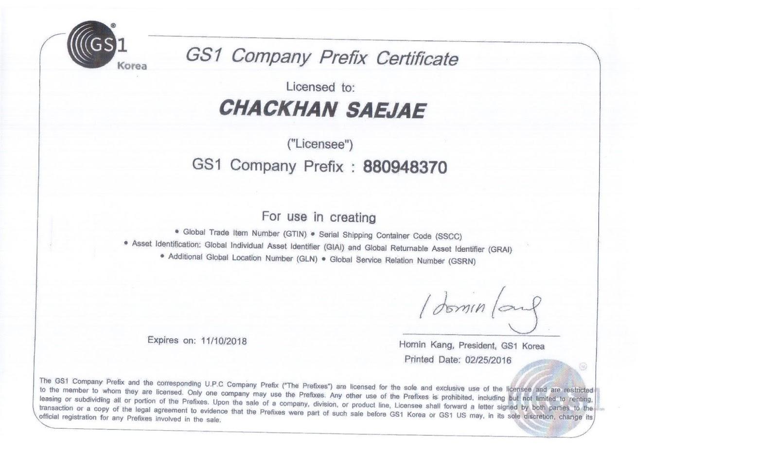 Gs1 Company Prefix Certificate