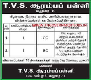 Applications are invited for Primary Teacher Post (PRT) in TVS Primary School Madurai (Govt Aided)