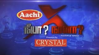 Neeya Naana 23-10-2016 Vijay TV Show