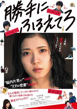 Sinopsis   Trailer Movie Jepang: Tremble All You Want / Katte ni Furuetero