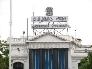 Daily Check New Secretariat Complex In Chennai To Become