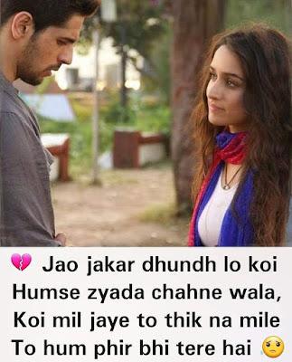 romantic awesome shayari image