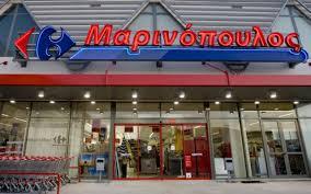 Αδειάζουν τα σούπερ μάρκετ της Μαρινόπουλος ΑΕ
