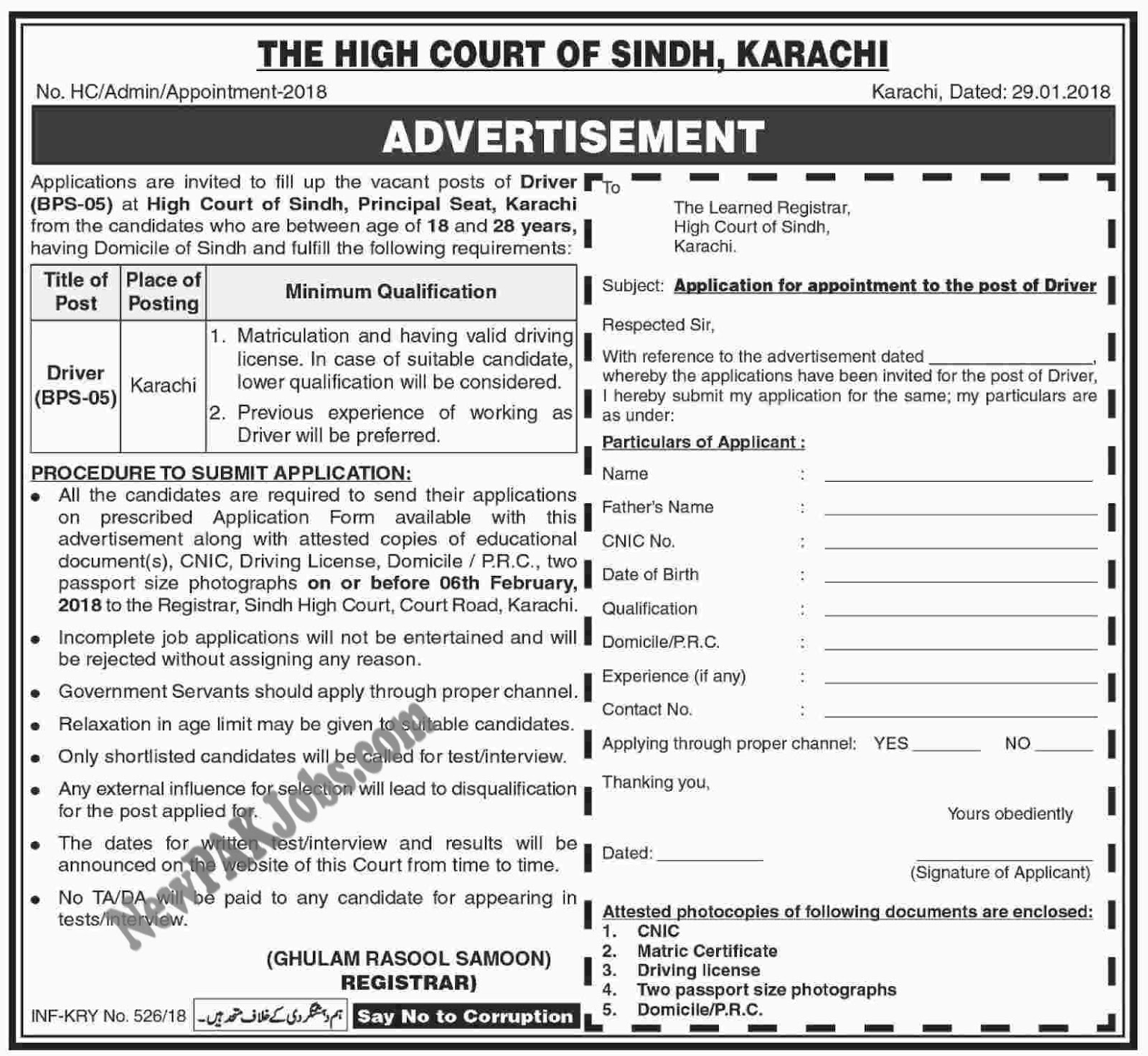 High Court of Sindh Jobs Last Date 06 Feb 2018