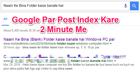 google-par-blog-post-ko-index-kare-sabse-fast