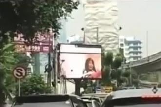 Siapa Sih Pemeran Wanita Videotron Jakarta?