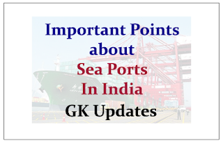 List of Important Major Seaports in India