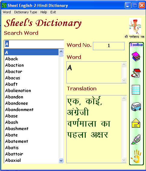 Hindi English Keyboard – Quotes of the Day