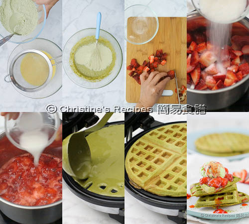抹茶窩夫製作圖 Matcha Waffles Procedures02