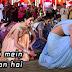 Pairon Mein Bandhan Hai / पैरों में बंधन है / Lyrics In Hindi