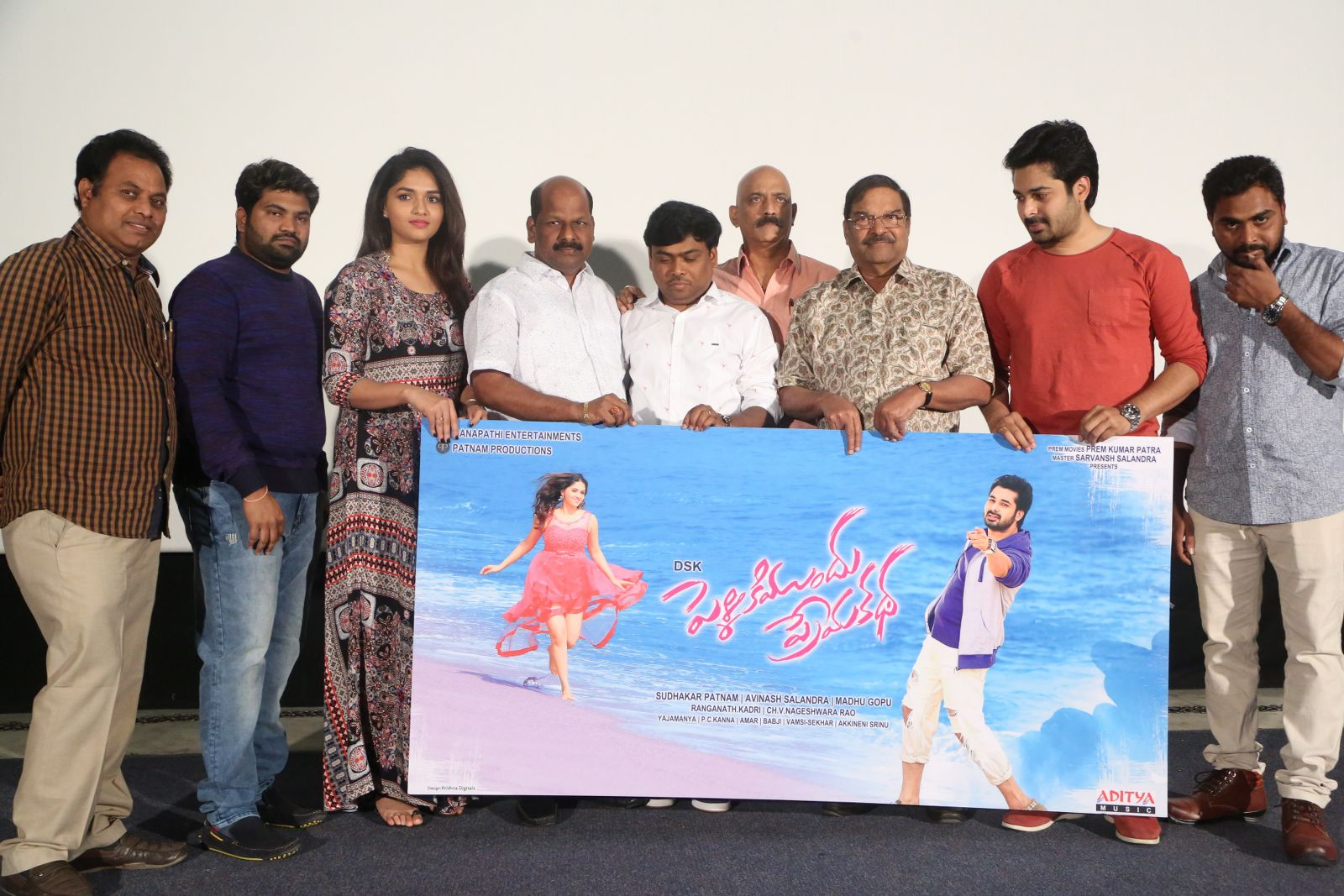 Pellikimundu Premakatha music launch photos-HQ-Photo-9