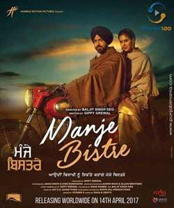 Manje Bistre 2017 Punjabi Movie Download HD DVD Rip 720P at movies500.org