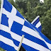 صحيفة يونانية: الأمن أحبط خطة لاغتيال أردوغان بأثينا