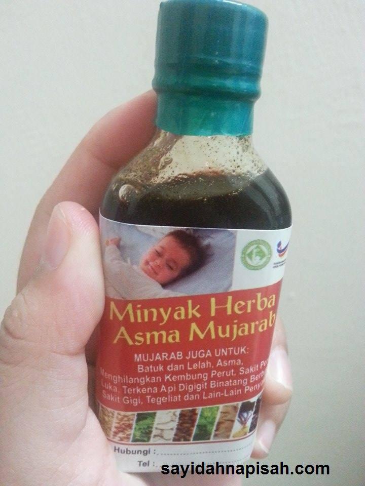 MINYAK HERBA ASMA MUJARAB (ORIGINAL) PENAWAR ASMA, SEMPUT DAN LELAH