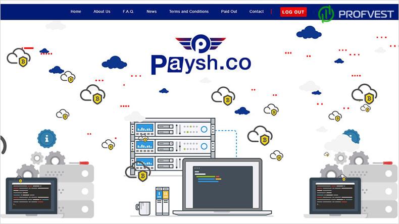 Повышение Paysh Limited