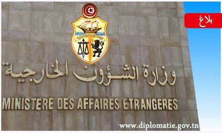 الخارجية مناظرة خارجية بالاختبارات لانتداب خمسين (50) كاتبا للشؤون الخارجية