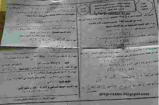 تحميل ورقة امتحان الجبر محافظة المنوفية الصف الثالث الاعدادى الترم الاول