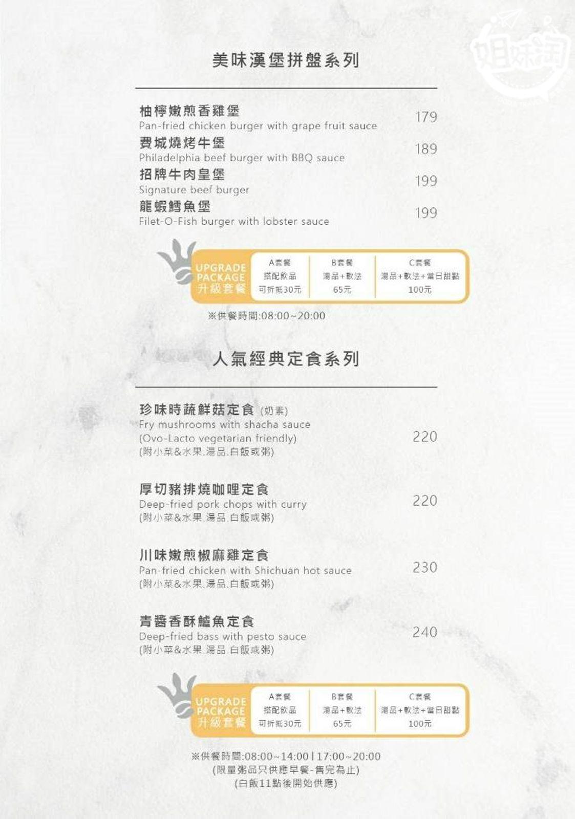 網美 打卡 簡餐 複合式 高雄 美食 推薦 金茂宜咖啡 鳳山區 獨家