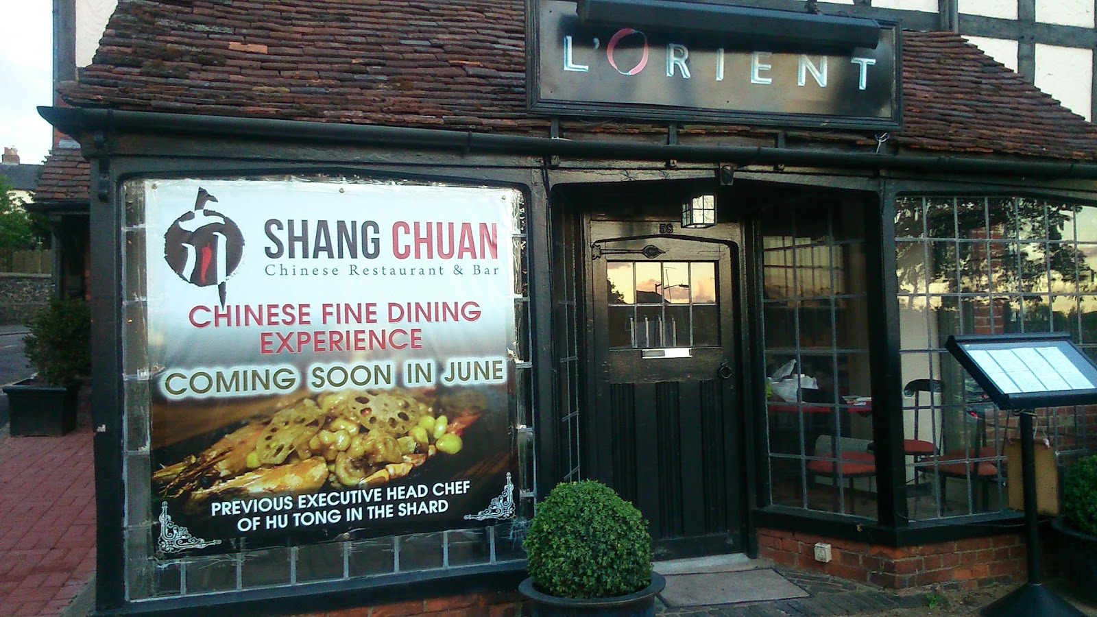 Chinese Restaurant In Hatch End Middlesex