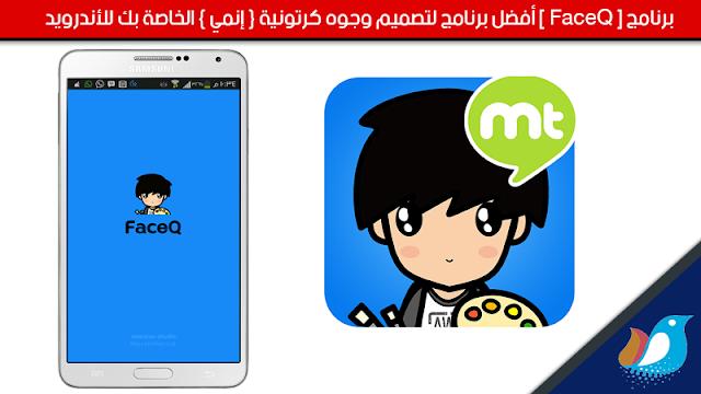 تطبيق ] متجر APKPure لتحميل التطبيقات والألعاب المجانية
