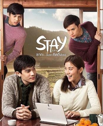 SINOPSIS Stay - The Series Episode 1 - 4 Lengkap ...