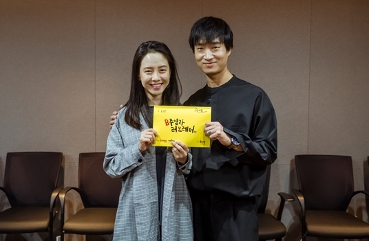 Sinopsis Drama Assistant Manager B and Love Letter Chief B and the Love Letter