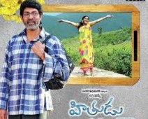 Hithudu 2016 Telugu Movie Watch Online