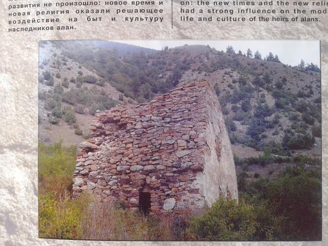 Karachay mausoleum