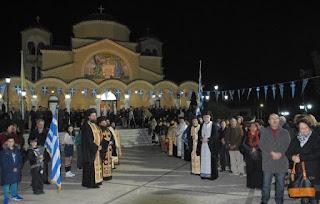 Πλήθος κόσμου υποδέχτηκε τα λείψανα των Αγίων Ραφαήλ, Νικολάου και Ειρήνης από τη Μυτιλήνη στην Χαλκίδα (pics)