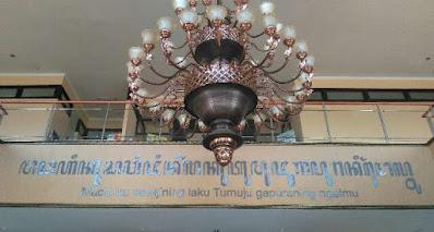 desain bangunan grhatama pustaka yogyakarta