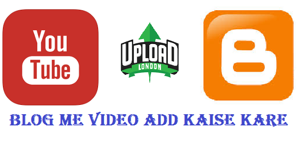 Blog Post Me Youtube Video Ko Upload Kaise Kare (How to upload youtube videos in a blog post)