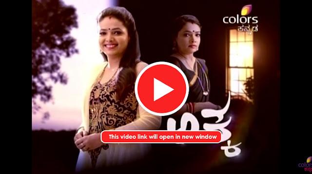 Akka kannada serial today episode - Inappropriate comedy film sa