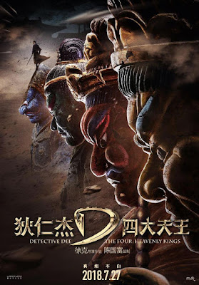 Detective Dee The Four Heavenly Kings 2018 DVD R1 NTSC Sub