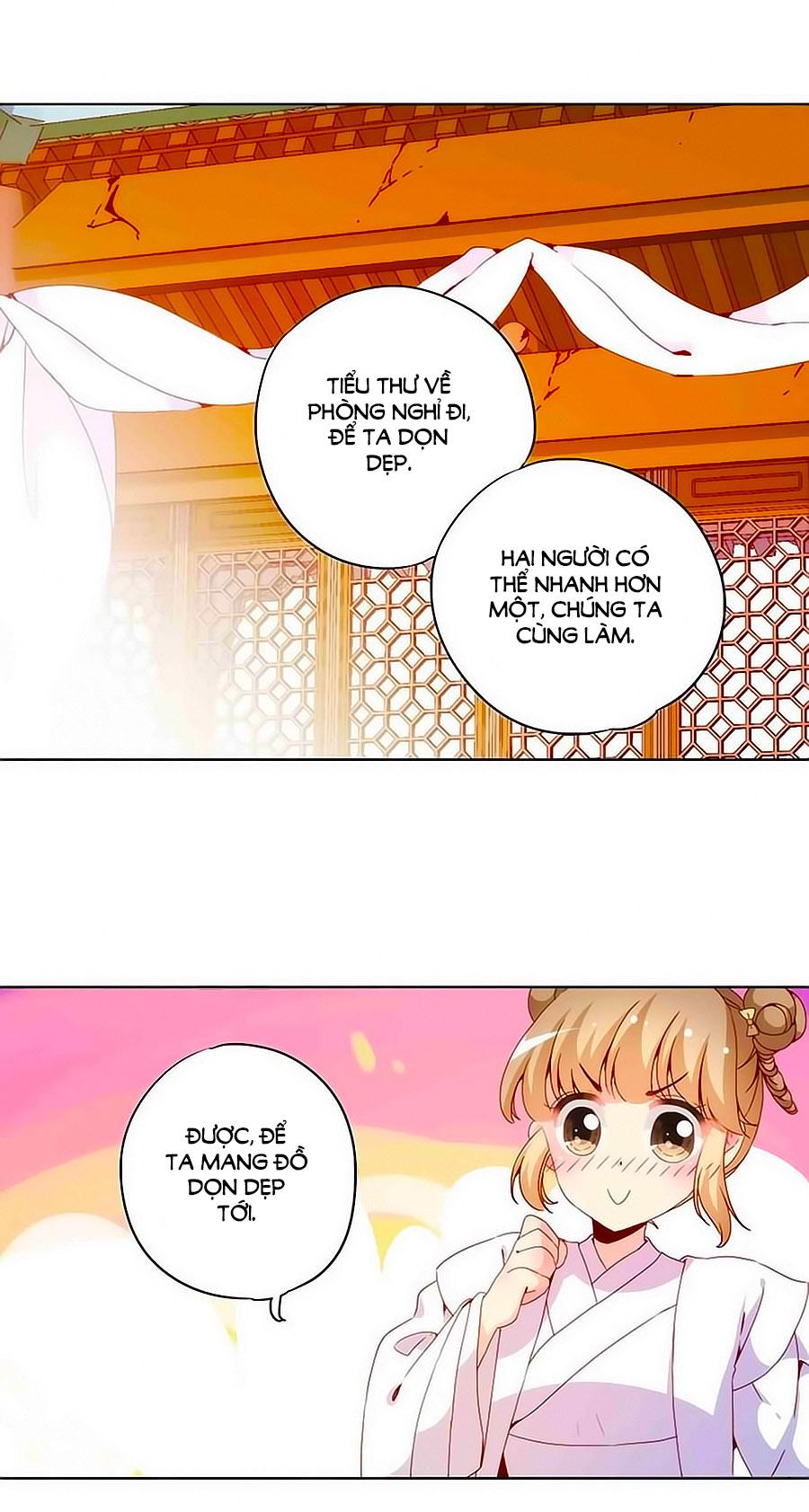 Hoàng Hậu Nương Nương Đích Năm Xu Đặc Hiệu - Chap 26