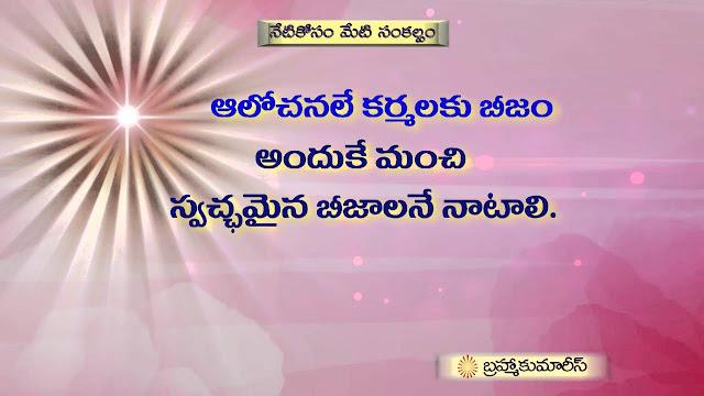 Telugu Vardan Cards