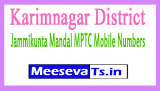 Jammikunta Mandal MPTC Mobile Numbers List Karimnagar District in Telangana State
