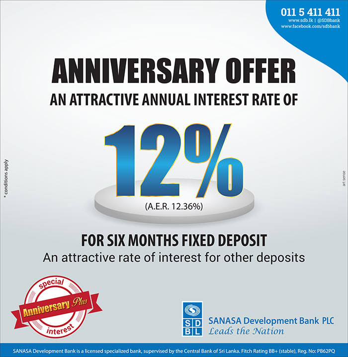 SDB Anniversary Offer - An Attractive Annual Interest Rate of 12% for 6 months Fixed Deposit