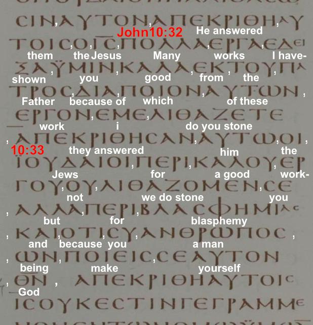 John 10:30,31. Yet Again, ANOTHER Trinitarian DECEPTION.