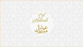 Eid Mubarak Wishes And Quotes 2019 Eid Mubarak Wishes 2019 For Friends