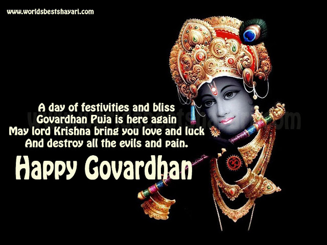 Happy Govardhan  Wishes With Images