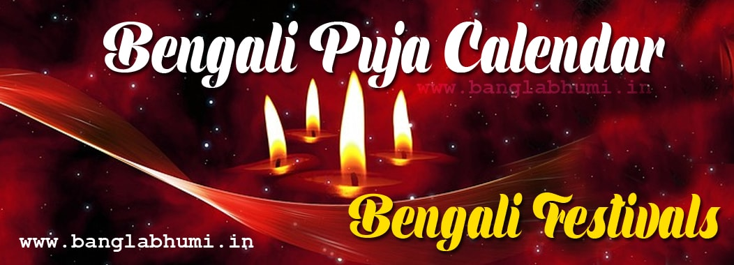 Bengali Puja Calendar, Bengali Festivals Calendar With Dates & Day