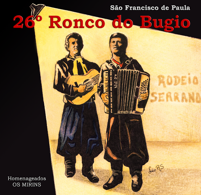 Definidas as classificadas do 26º Ronco do Bugio