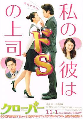 Sinopsis Movie Jepang : Clover  (2014)