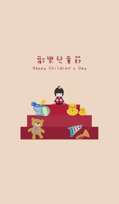 Cute Children's Day