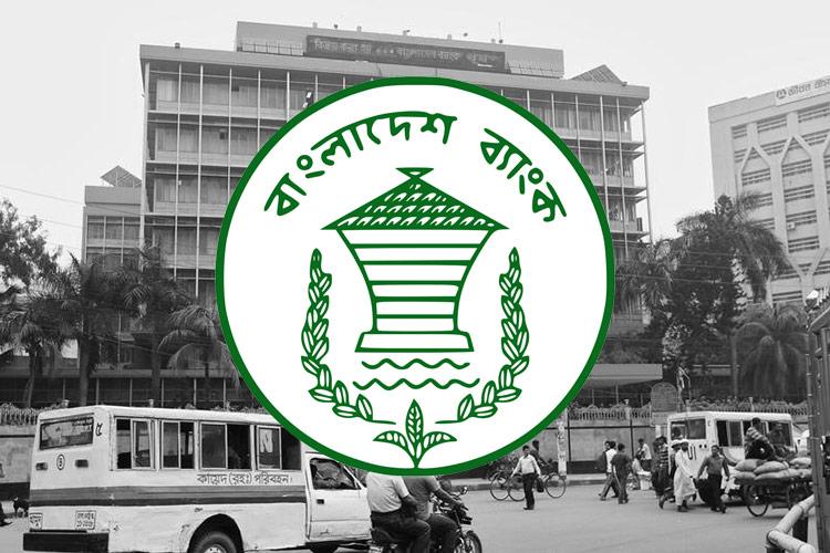 3 bangladeshi bank Xvideos 'bangladeshi aunty xxx' search, free xvideoscom account join for free log in search bangla-girlfriend - 37m views - 18 min bangla aunty nice fuck.