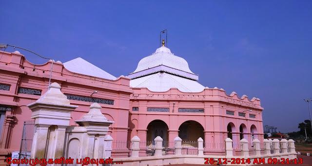 Sathya Gnana Sabai