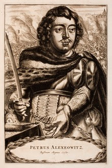 An Engraving of Peter the Great