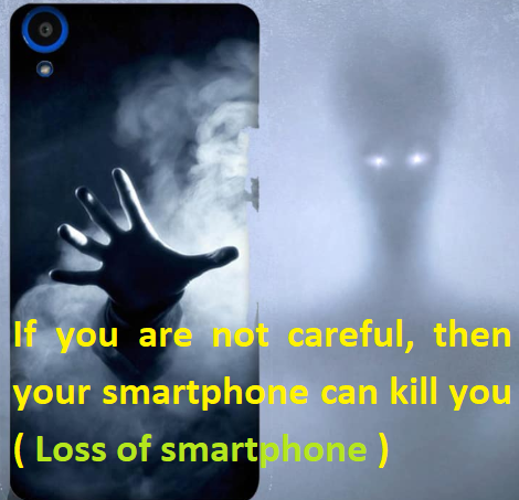 If you are not careful, then your smartphone can kill you ( Loss of smartphone ) netkiduniya